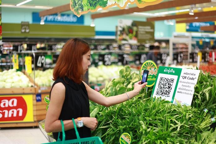 Người tiêu dùng dễ dàng truy xuất nguồn gốc nông sản
